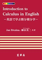 『Introduction to Calculus in English』